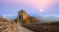 Great Wall of China Sunrise2132118224 200x110 - Great Wall of China Sunrise - Wonder, WALL, Vaticano, sunrise, Great, Fort, China, Ancient