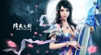 Perfect World Game Girl841914358 200x110 - Perfect World Game Girl - World, Perfect, Kamael, Girl, Game