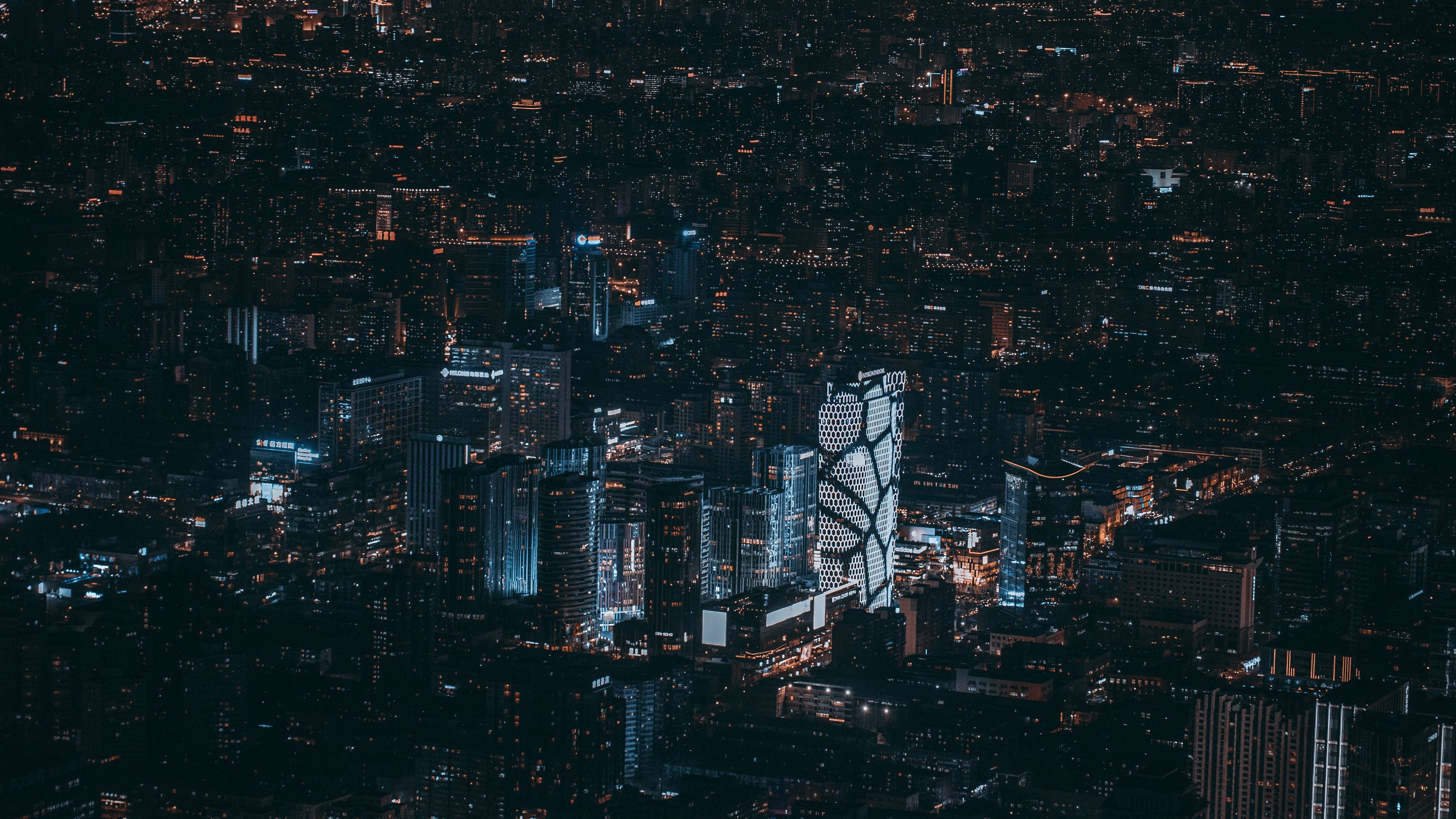 beijing china night city view from above skyscrapers 4k 1538068831 - beijing, china, night city, view from above, skyscrapers 4k - night city, China, Beijing