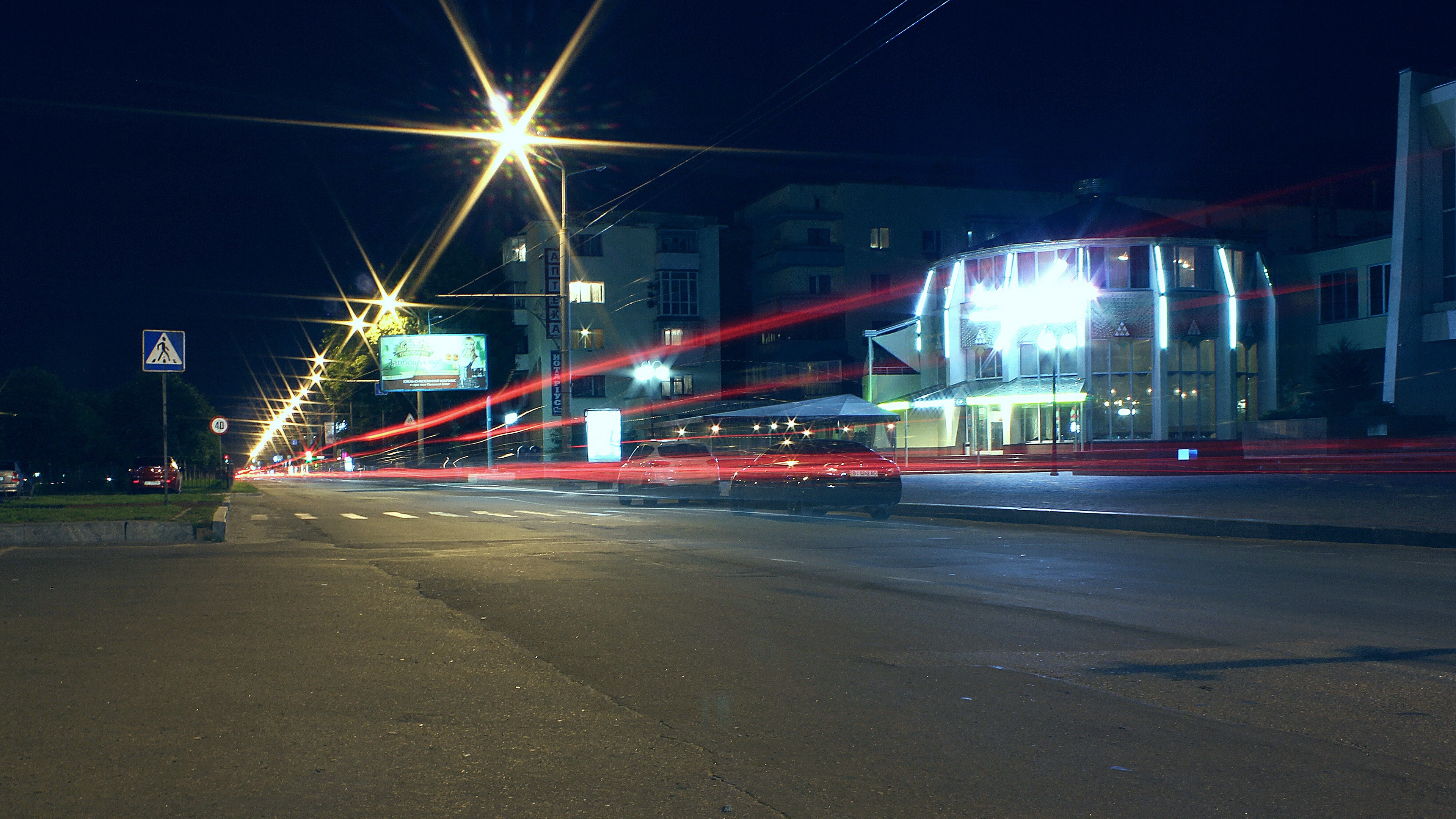 city night cars light 4k 1538065398 - city, night, cars, light 4k - Night, City, Cars