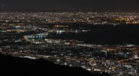 night city top view city lights bay osaka japan 4k 1538066261 200x110 - night city, top view, city lights, bay, osaka, japan 4k - top view, night city, city lights