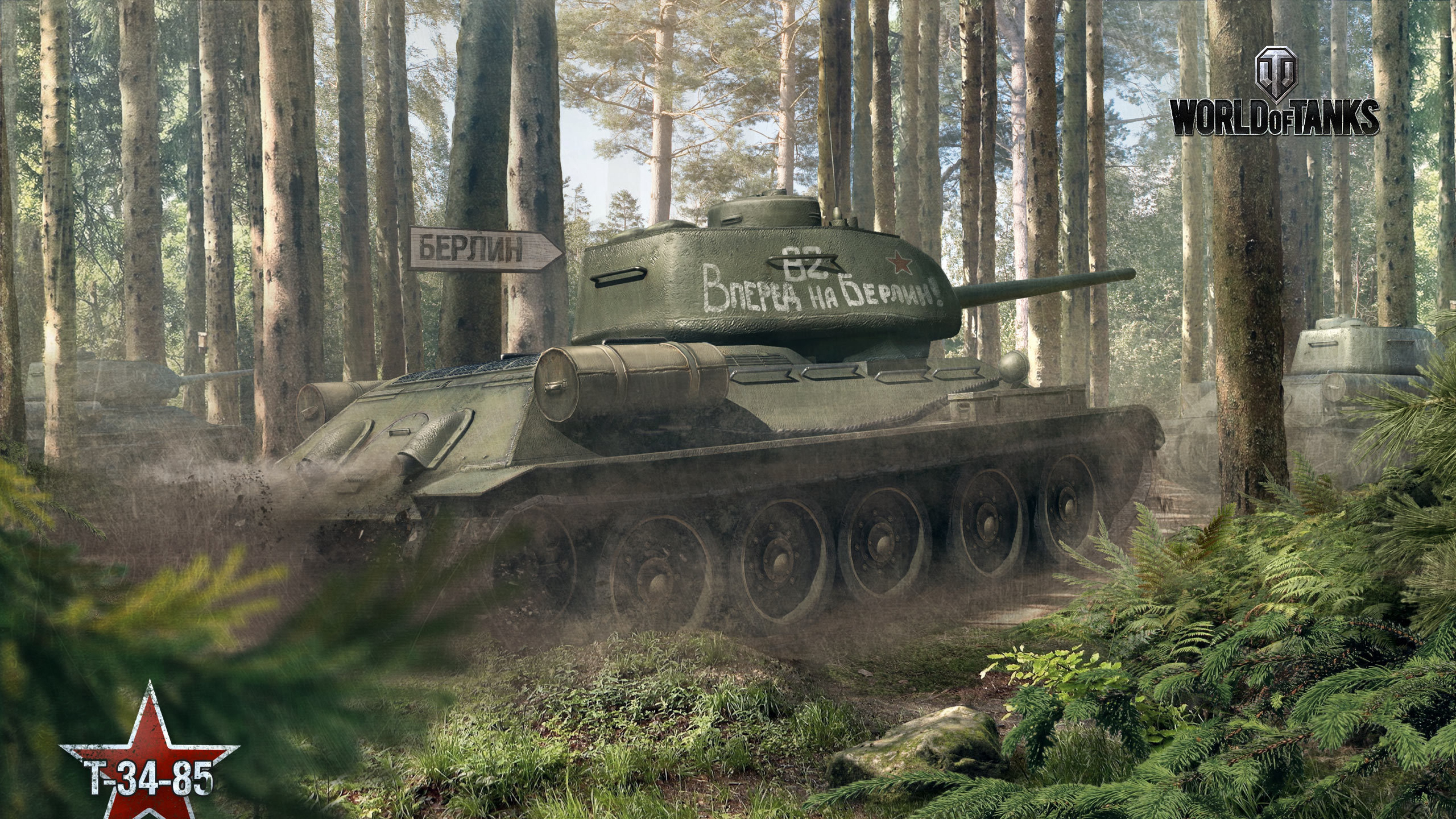 world of tanks 3 1535966478 - World Of Tanks 3 - xbox games wallpapers, world of tanks wallpapers, ps4 games wallpapers, games wallpapers