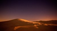 desert twilight 4k 1540140517 200x110 - Desert Twilight 4k - twilight wallpapers, nature wallpapers, hd-wallpapers, desert wallpapers, 4k-wallpapers