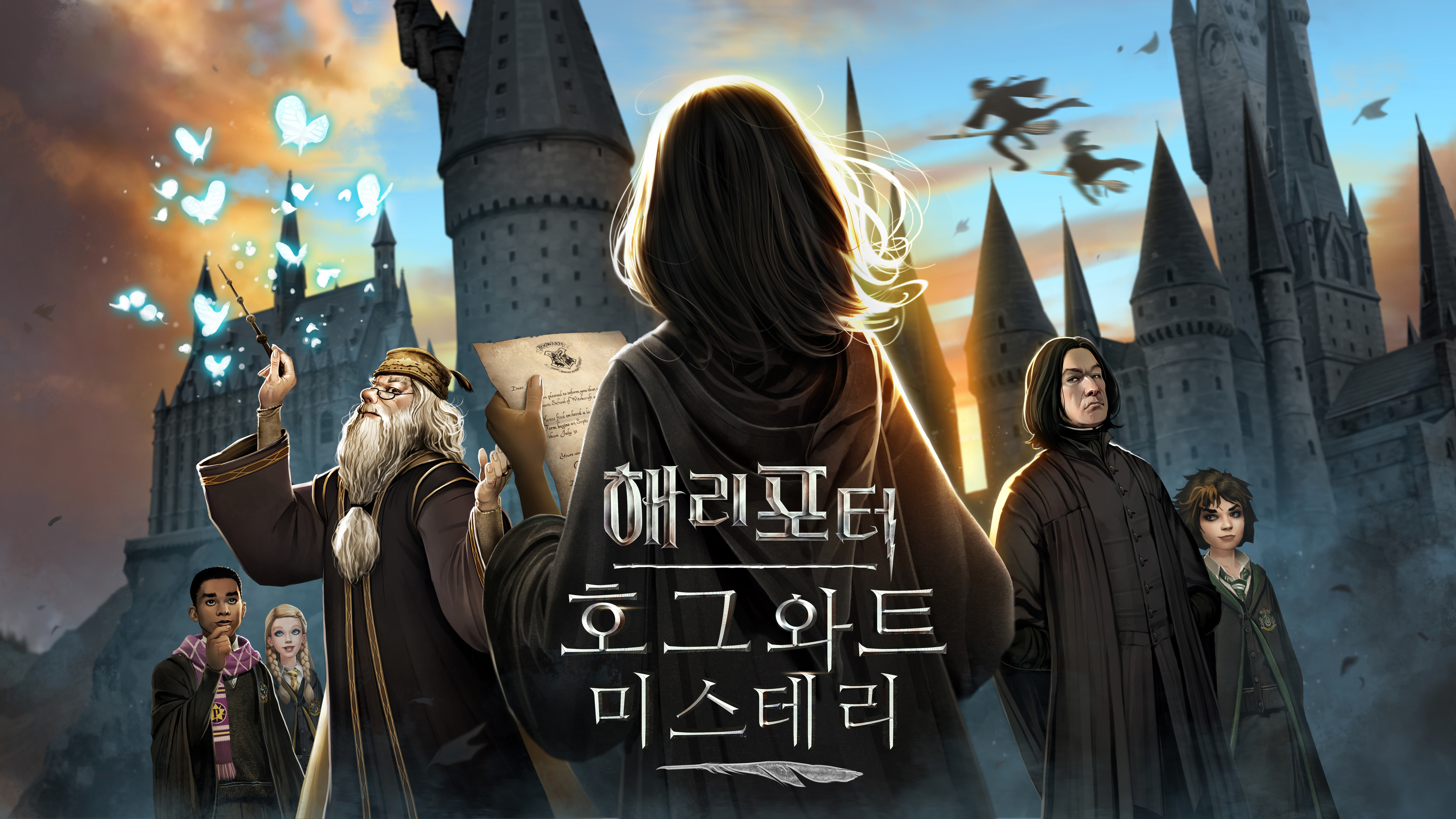 Wallpaper 4k Harry Potter Hogwarts Mystery Korea Key Art 10k 10k