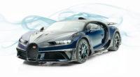 mansory bugatti centuria 2019 4k 1553076089 200x110 - Mansory Bugatti Centuria 2019 4k - hd-wallpapers, cars wallpapers, bugatti wallpapers, 5k wallpapers, 4k-wallpapers, 2019 cars wallpapers
