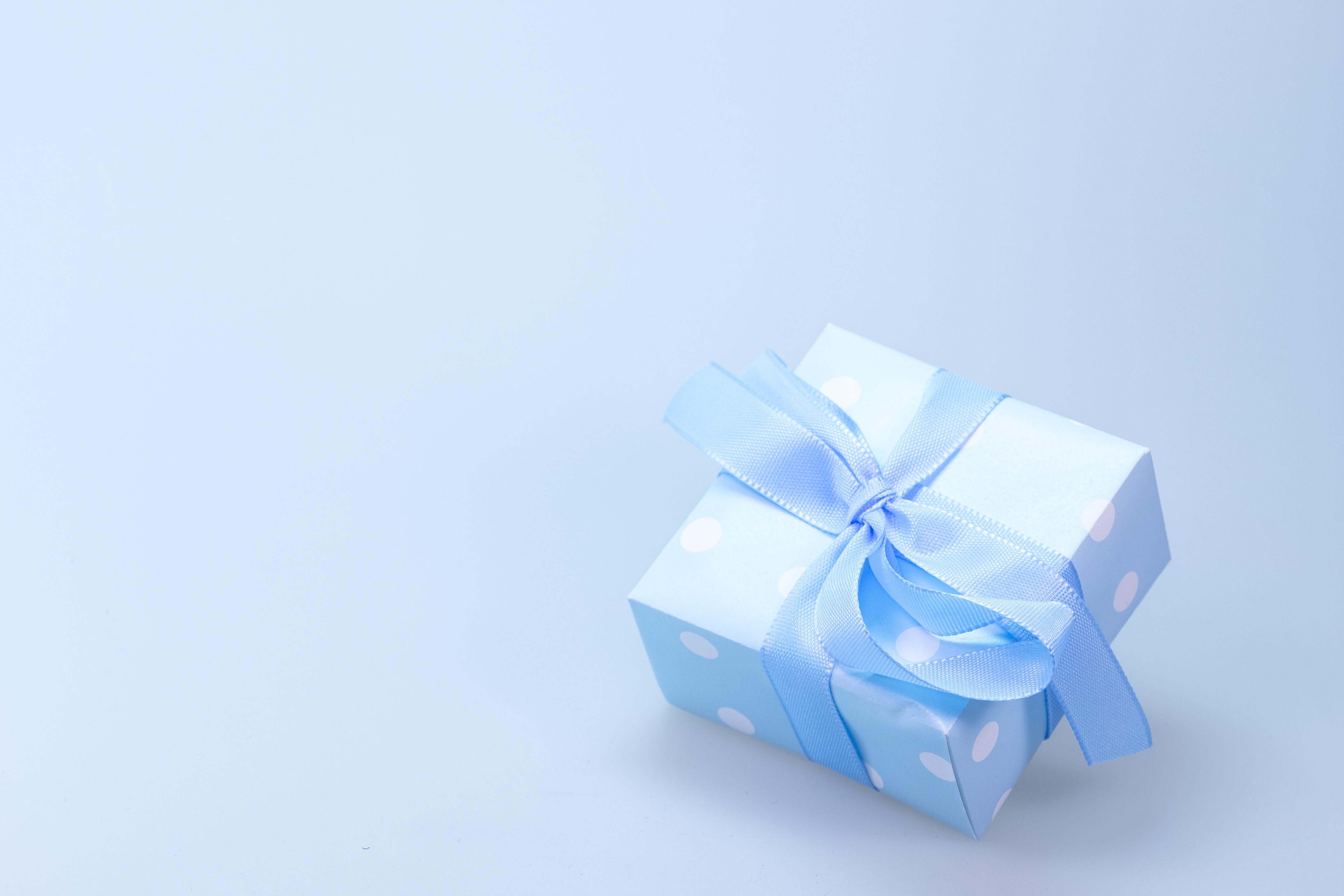 gift box 1574938699 - Gift Box -