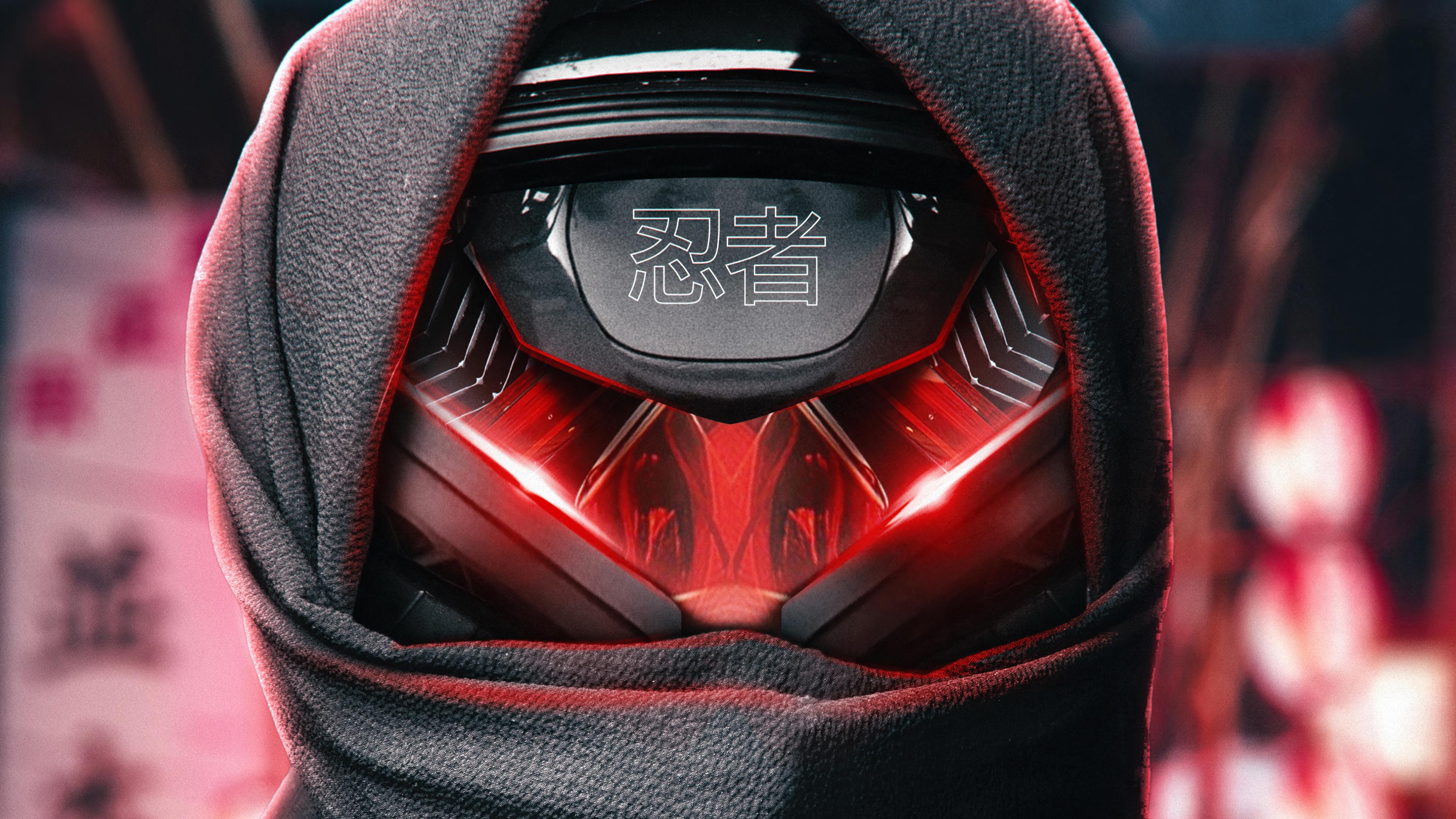 scifi ninja 1580055637 - Scifi Ninja -
