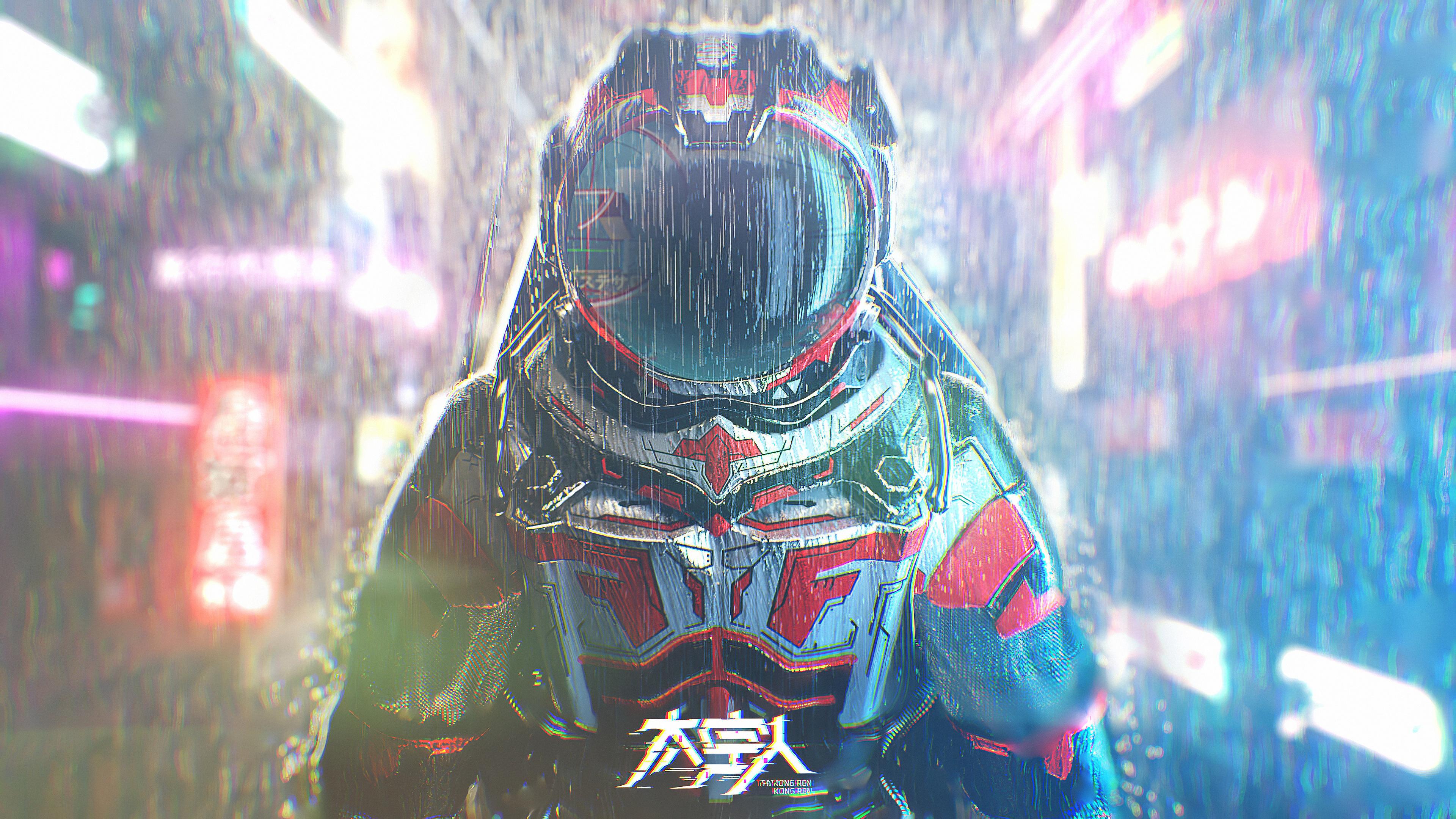 space suit 1578254819 - Space Suit -
