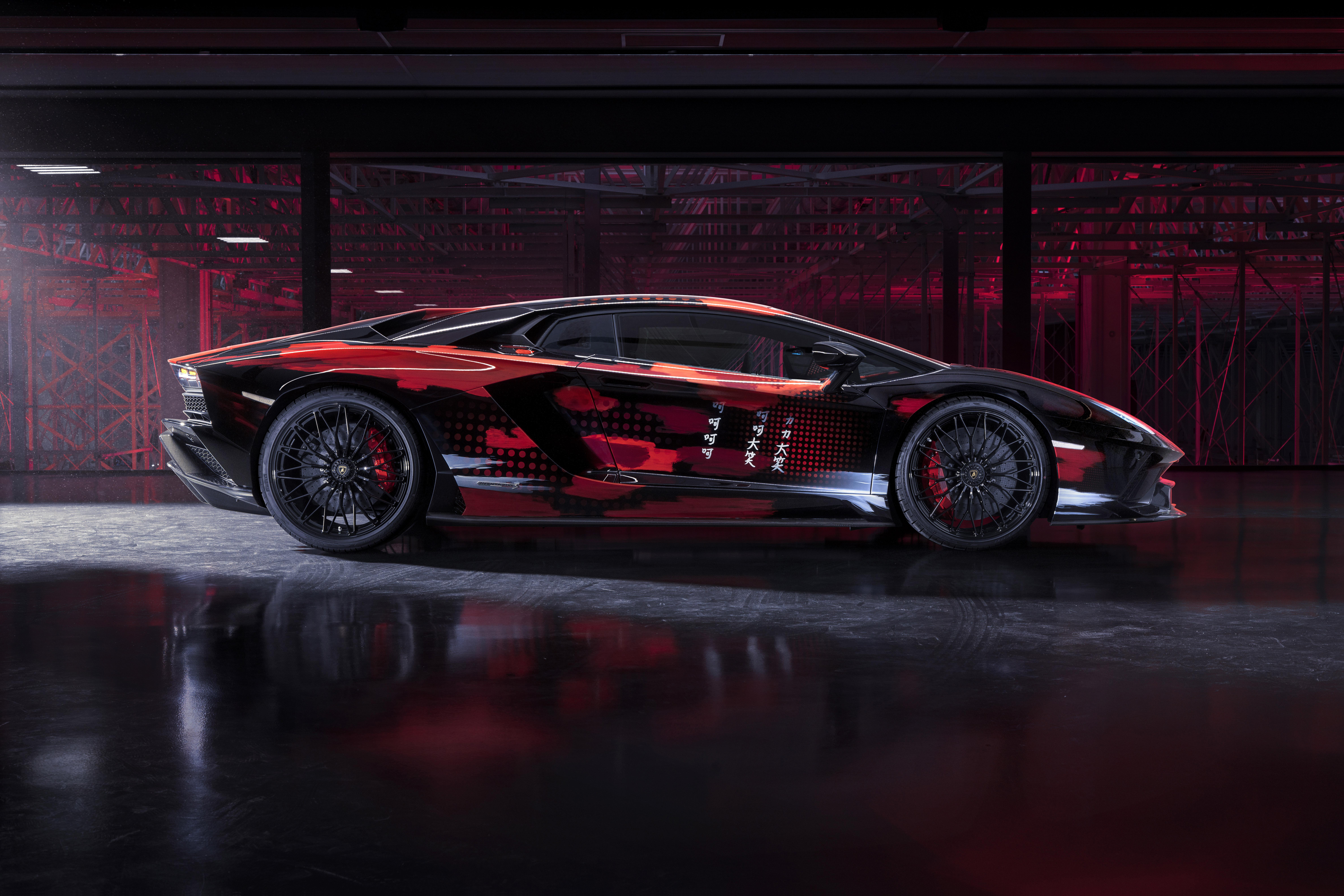 lamborghini aventador s 4k 1608909387 - Lamborghini Aventador S 4k - Lamborghini Aventador S 4k wallpapers