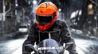 orange helmet biker 4k 1609016167 200x110 - Orange Helmet Biker 4k - Orange Helmet Biker 4k wallpapers