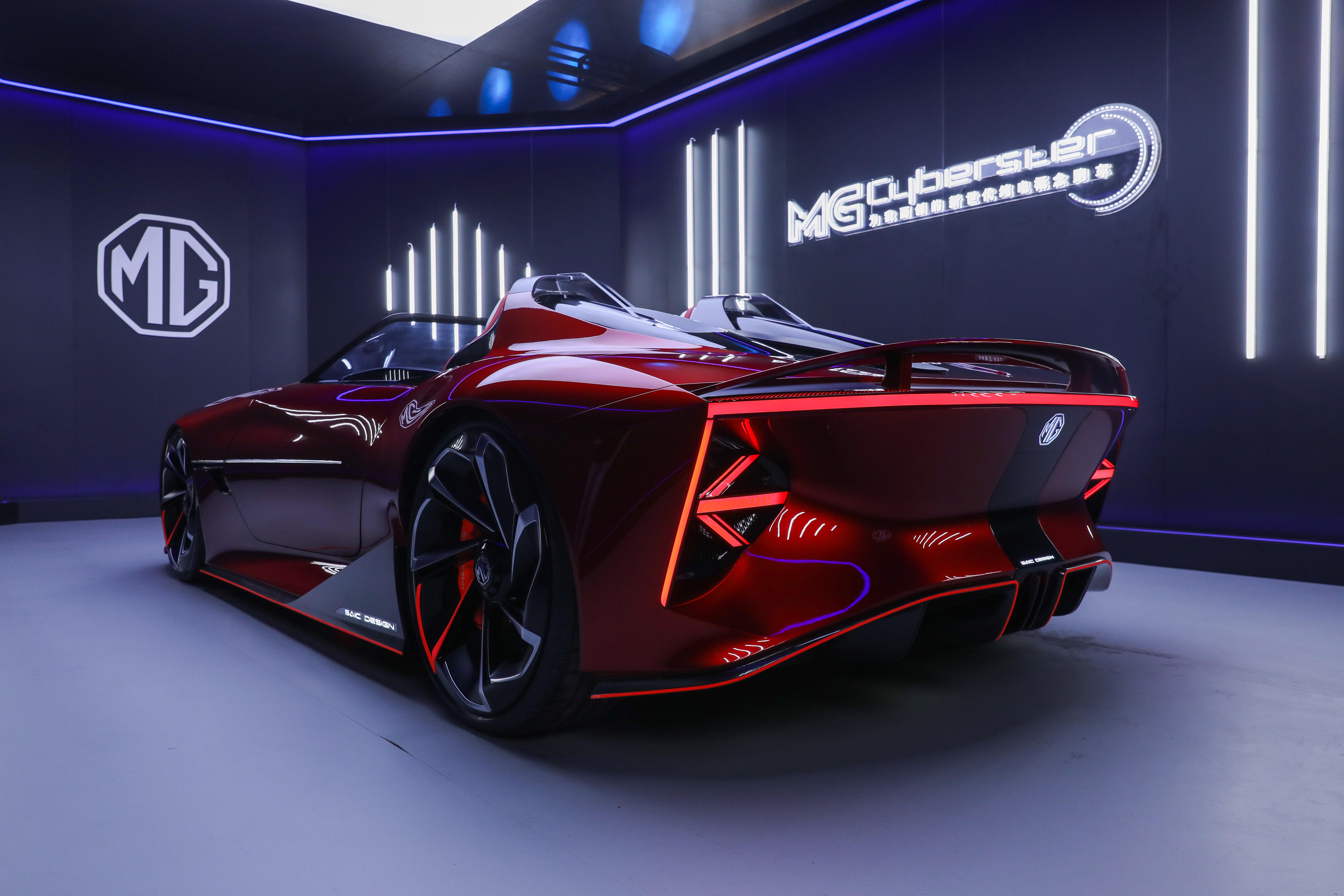 2021 mg cyberster concept rear 4k 1620170764 - 2021 MG Cyberster Concept Rear 4k - 2021 MG Cyberster Concept Rear 4k wallpapers