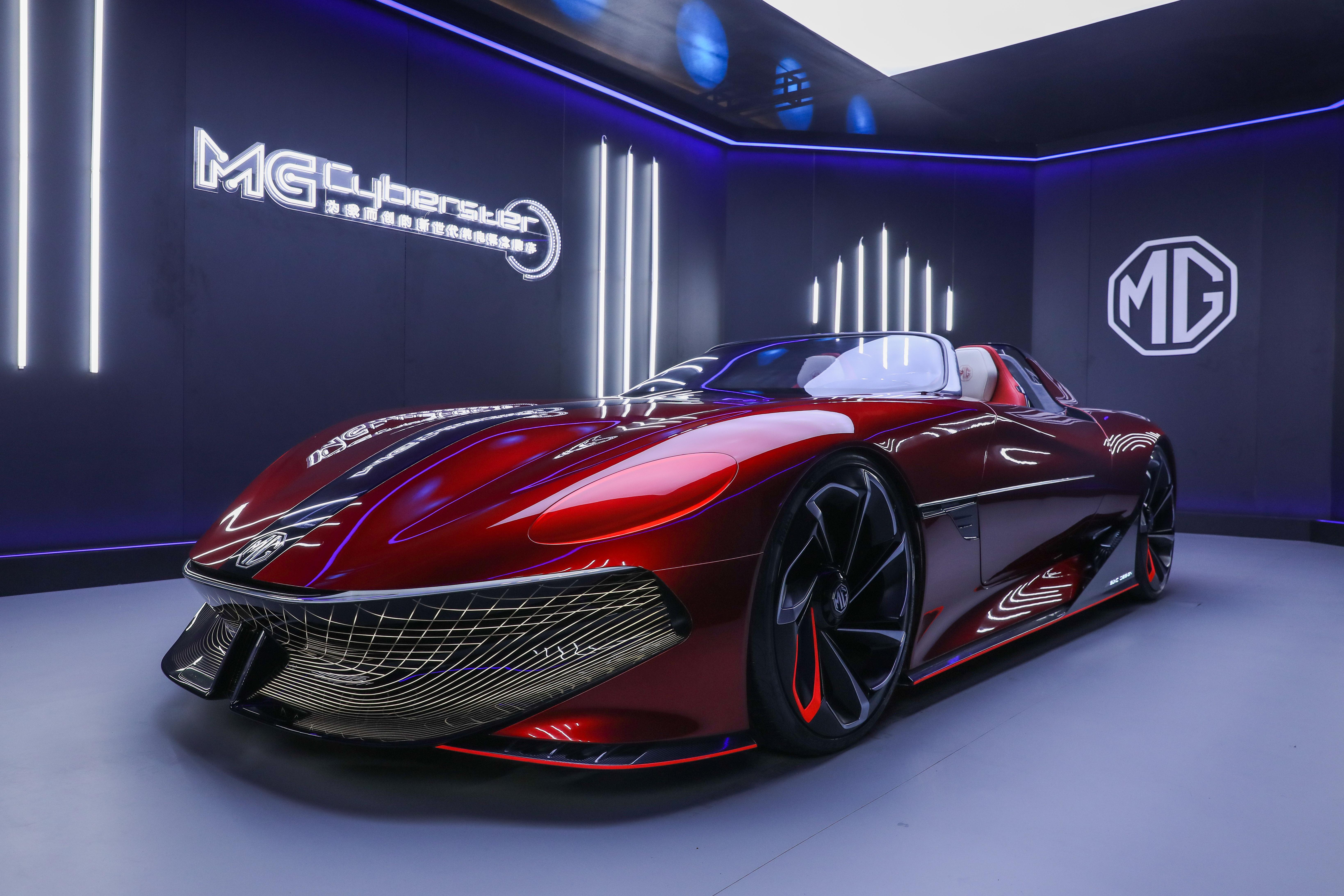 mg cyberster concept 2021 4k 1620170764 - MG Cyberster Concept 2021 4k - MG Cyberster Concept 2021 4k wallpapers